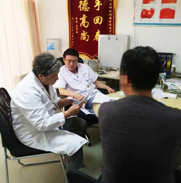 11月北京肝病专家卢书伟在郑州哪家肝病医院会诊,推荐河南省医药院