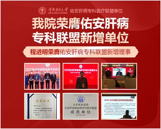 河南省医药院科学研究院附属医院